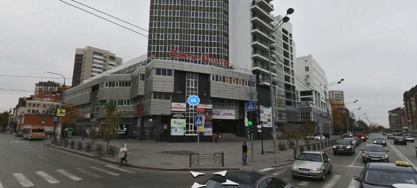 street_64